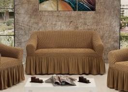 Husa elastica din bumbac elasticizat, cu volan, pentru canapea 2 locuri, Maro deschis