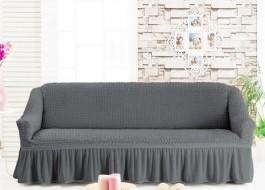 Husa elastica din material creponat, cu volan, canapea 2 locuri, Gri Inchis(6049)