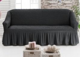 Husa elastica din material creponat, cu volan, pentru canapea 2 locuri, Gri Antracit (Antrasit)