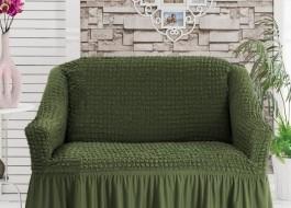 Husa elastica din material creponat, cu volan, pentru fotoliu, Verde (green)