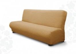 Husa elastica din material creponat, pentru canapea 3 locuri fara brate, Maro Deschis