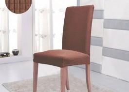 Husa elastica pentru scaun, culoarea maro