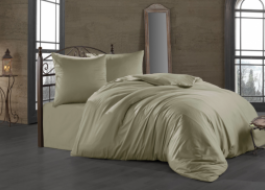 Lenjerie de pat satin de lux, Bahar Home, Plain Color - Verde Deschis