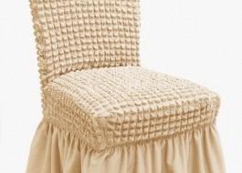 Set 6 huse scaun din material creponat cu volan, Bej