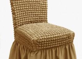 Set 6 huse scaun din material creponat cu volan, Maro Deschis