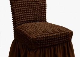 Set 6 huse scaun din material creponat cu volan, Maro Inchis