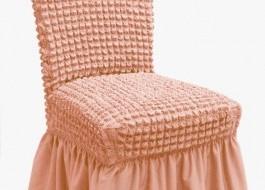 Set 6 huse scaun din material creponat cu volan, Roz Pudra