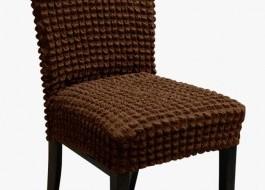 Set 6 huse scaun din material creponat, Maro inchis