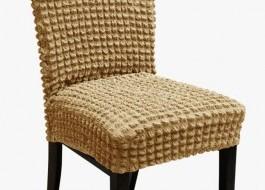 Set 6 huse scaun din material creponat, Maro deschis