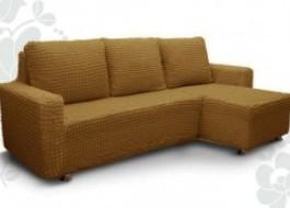 Set Husa elastica din material creponat, pentru canapea otoman dreapta si 3 fete de perna, Maro Deschis