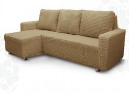 Set Husa elastica din material creponat, pentru canapea otoman stanga, Maro deschis