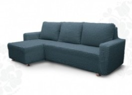 Set Husa elastica din material creponat, pentru canapea otoman stanga si 3 fete de perna, Gri Antracit