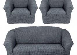 Set Husa elastica pentru canapea 3 locuri si 2 fotolii, material creponat, Gri Antracit