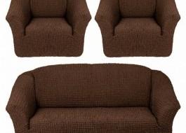 Set Husa elastica pentru canapea 3 locuri si 2 fotolii, material creponat, Maro inchis(6057)