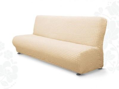 Husa elastica din material creponat, pentru canapea 3 locuri fara brate, Bej